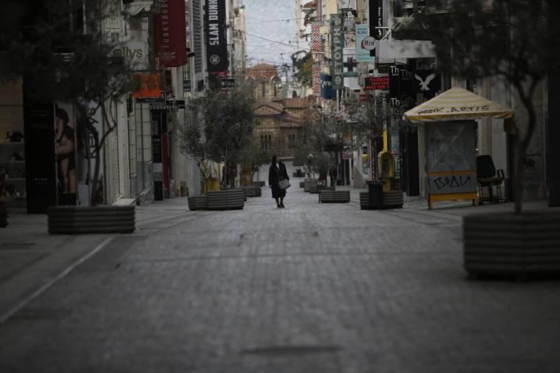 ruas gregas